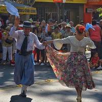 Город Медоса в Аргентине.