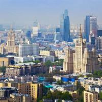 Фото: вид на город, Москва.