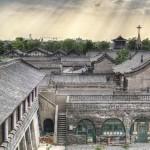 Пять нераспознанных мировых сокровищ, ч.3: Пинъяо и Бантеай Чхмар